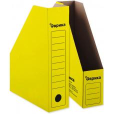 Накопитель архивный 75 мм. желтый