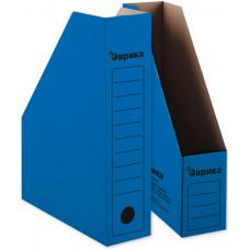 Накопитель архивный 75 мм. синий
