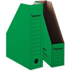 Накопитель архивный 75 мм. зеленый