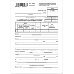 Бланки газетные в термоупаковке формат А5 (195*140)