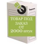 Архивные системы под заказ от 2000 шт.