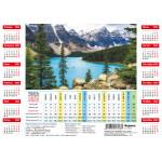 Табель-календари