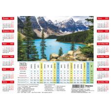 Производственный табель календарь на 2022 год А4 формата - Лето в горах
