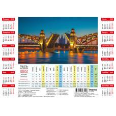 Производственный табель календарь на 2022 год А4 формата - Большеохтинский мост