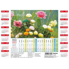 Производственный табель календарь на 2022 год А4 формата - Садовые цветы