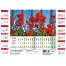 Производственный табель календарь на 2022 год А4 формата - Маки и голубое небо