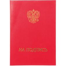 На подпись. Герб России