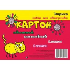 Набор немелованного матового картона в прозрачной обложке ПОЛИБЕГ 8 листов, 8 цветов