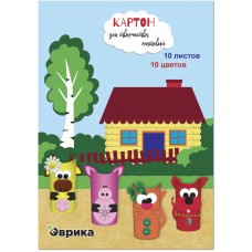 Набор цветного немелованного (матового) картона, формат А3, 10 листов, 10 цветов