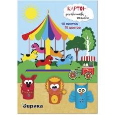 Набор цветного мелованного (глянцевого) картона, формат А3, 10 листов, 10 цветов