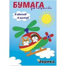 Набор цветной бумаги 8 листов, 8 цветов, формат А4
