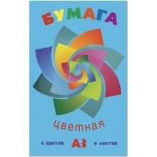 Бумага цветная, формат А3,  8 листов, 8 цветов