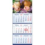 Календари МАЛО ТРИО