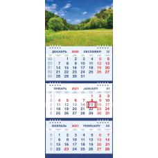 Календарь МАЛОЕ ТРИО - Поляна