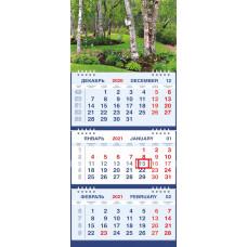 Календарь МАЛОЕ ТРИО - Березы
