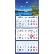 Календарь МАЛОЕ ТРИО - Река