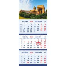 Календарь МАЛОЕ ТРИО - Казанский собор