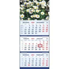 Календарь МАЛОЕ ТРИО - Ромашки