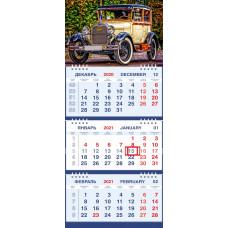 Календарь МАЛОЕ ТРИО - Ретро авто