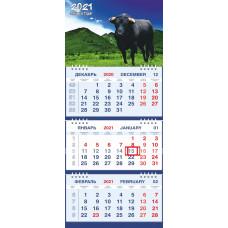 Календарь МАЛОЕ ТРИО - Бык Черный