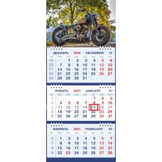 Календарь МАЛОЕ ТРИО - Ретро Мото