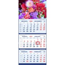 Календарь МАЛОЕ ТРИО - Яркая нежность