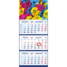 Календарь МАЛОЕ ТРИО - Солнечное настроение