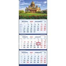 Календарь МАЛОЕ ТРИО - Исаакиевский собор
