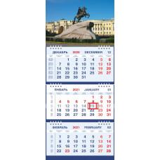 Календарь МАЛОЕ ТРИО - Медный всадник