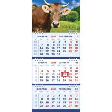 Календарь МАЛОЕ ТРИО - Бык в траве