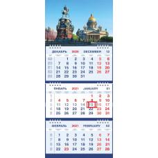 Календарь МАЛОЕ ТРИО - Исаакиевская площадь