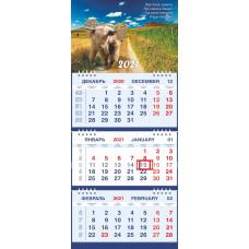 Календарь МАЛОЕ ТРИО - Идет бычек, качается