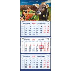 Календарь МАЛОЕ ТРИО - Бык с корзиной овощей