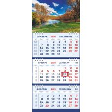Календарь МАЛОЕ ТРИО - Родные просторы