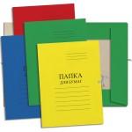 Скоросшиватели и Папки с завязками Цветные