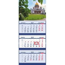 Исаакиевский собор в летний день