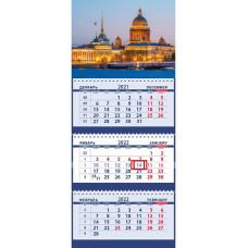 Вечерняя панорама Санкт-Петербурга: Купол Исаакиевского собора, Адмиралтейство и Дворцовый мост