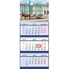 Карета на Дворцовой площади и здание Эрмитажа, Санкт-Петербург
