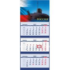 Подводная лодка на фоне российского флага