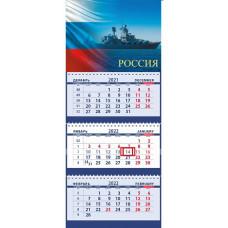 Корабль на фоне флага России.