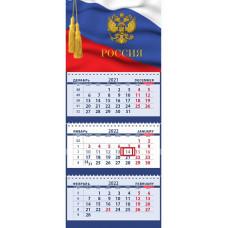 Cимволика России, Флаг, герб