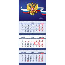 Госсимволика России